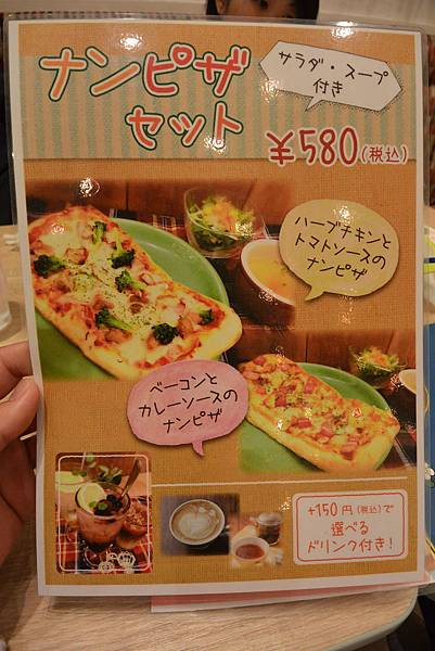 日本福岡県糟屋郡nicotte soup curry & sweets (8).JPG