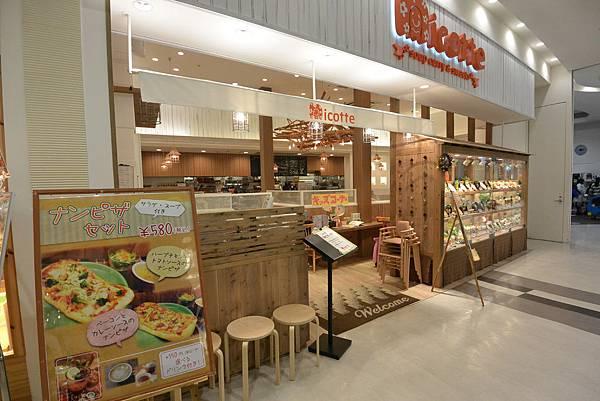 日本福岡県糟屋郡nicotte soup curry & sweets (14).JPG