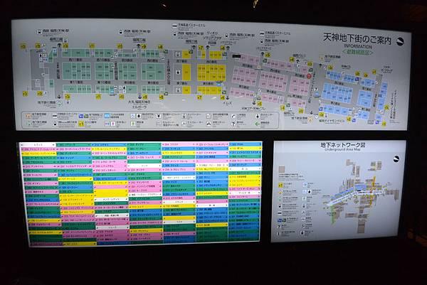 亞亞的九州之旅 (13).JPG