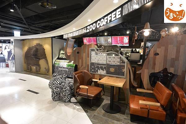 台北市ZOO COFFEE (1).JPG