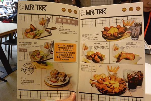 台北市Mr. Tkk Cafe (24).JPG