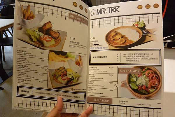 台北市Mr. Tkk Cafe (26).JPG