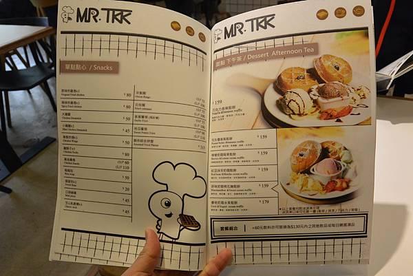 台北市Mr. Tkk Cafe (27).JPG