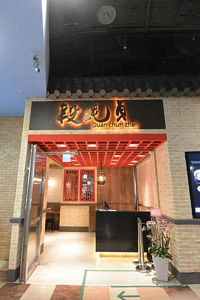 台北市段純貞 (2).JPG