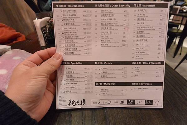 台北市段純貞 (6).JPG