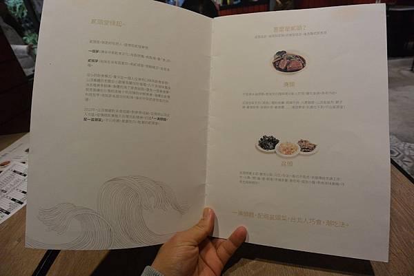 台北市貳頭堂 (5).JPG
