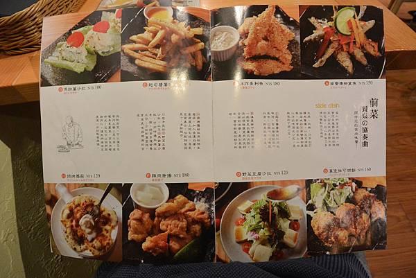 台北市俺のハンバーグ山本台北本店 (11).JPG