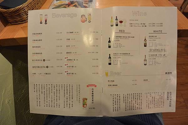 台北市俺のハンバーグ山本台北本店 (12).JPG