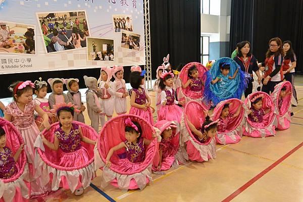 亞亞的2016教學博覽會 (16).JPG