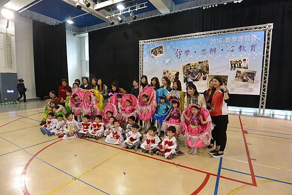 亞亞的2016教學博覽會 (18).JPG