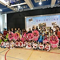 亞亞的2016教學博覽會 (19).JPG