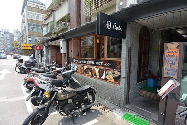 台北市Coda & Bongos (6).JPG