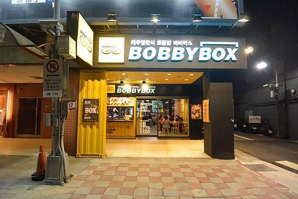 台北市BOBBYBOX (2).JPG
