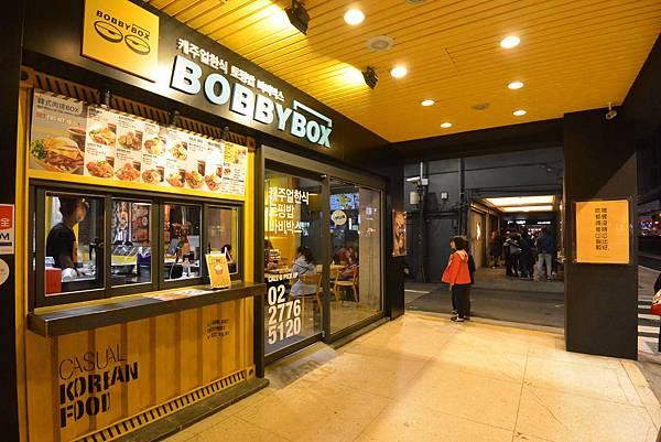台北市BOBBYBOX (3).JPG