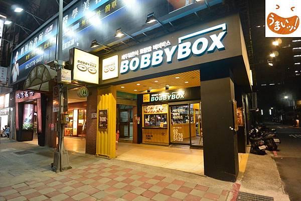 台北市BOBBYBOX (1).JPG