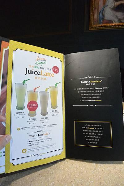 台北市BARISTA Premium忠孝延吉店 (10).JPG
