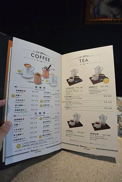 台北市BARISTA Premium忠孝延吉店 (12).JPG