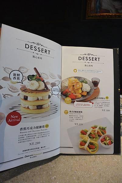 台北市BARISTA Premium忠孝延吉店 (15).JPG
