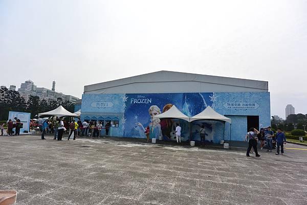 亞亞的冰雪奇緣 冰紛特展 (2).JPG
