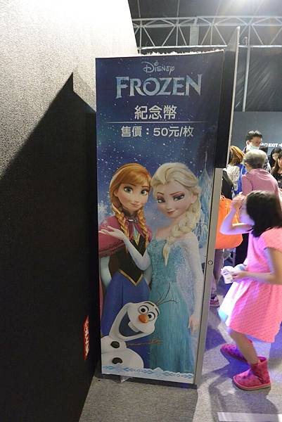 亞亞的冰雪奇緣 冰紛特展 (60).JPG