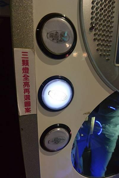 亞亞的冰雪奇緣 冰紛特展 (64).JPG