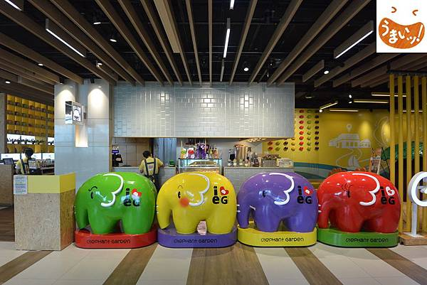 elephant Garden南港店(City Link南港車站) (1).JPG