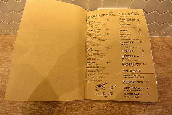 台北市小樽手作咖啡新光三越A11 (6).JPG