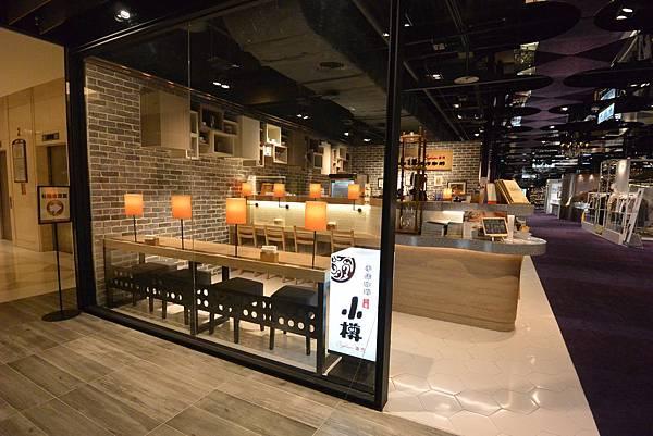 台北市小樽手作咖啡新光三越A11 (2).JPG