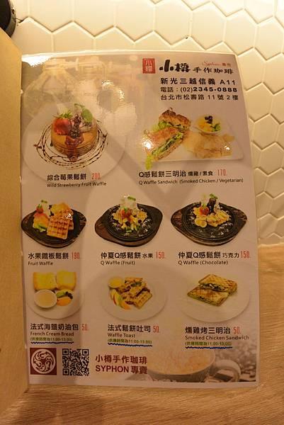 台北市小樽手作咖啡新光三越A11 (7).JPG