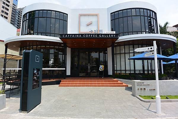 台中市CAFFAINA COFFEE GALLERY惠來店 (4).JPG