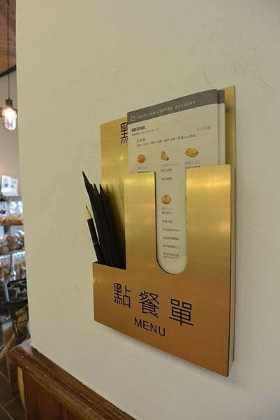 台中市CAFFAINA COFFEE GALLERY惠來店 (41).JPG