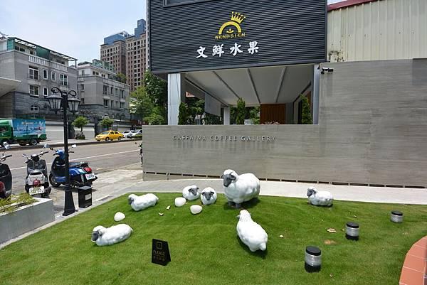 台中市CAFFAINA COFFEE GALLERY惠來店 (49).JPG