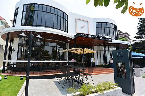 台中市CAFFAINA COFFEE GALLERY惠來店 (1).JPG