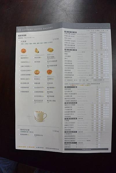 台中市CAFFAINA COFFEE GALLERY惠來店 (5).JPG