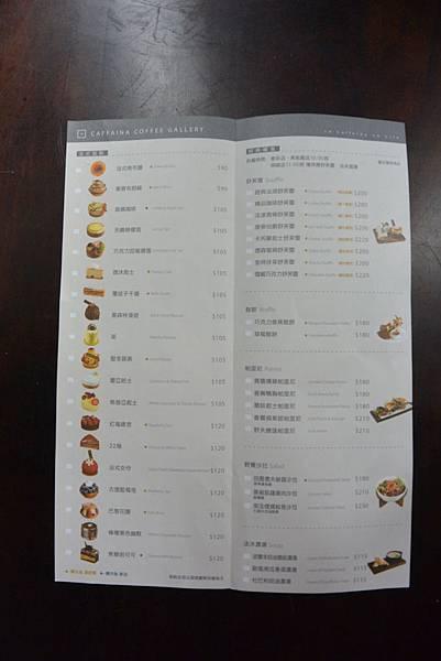 台中市CAFFAINA COFFEE GALLERY惠來店 (6).JPG