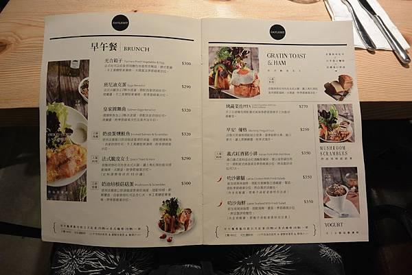 台北市DAYLIGHT光合箱子 東門店 (8).JPG