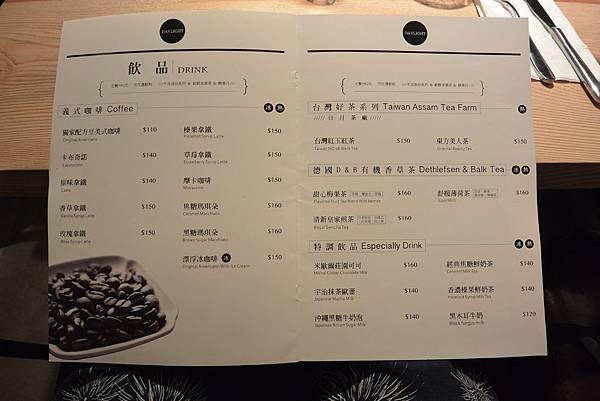 台北市DAYLIGHT光合箱子 東門店 (11).JPG