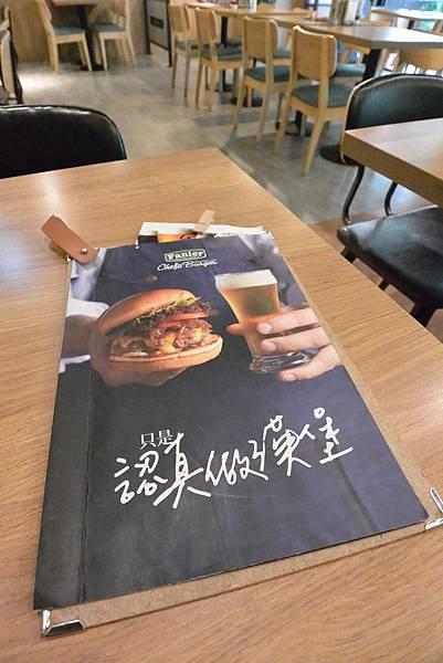 台北市費尼忠孝店(主廚漢堡) (2).JPG