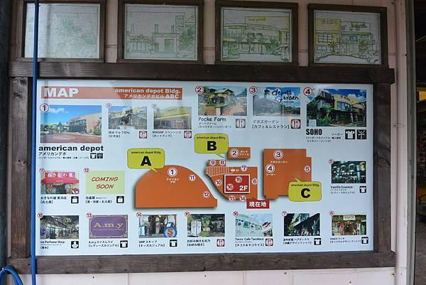 日本沖縄県アメリカンデポ+カーニバルパークミハマ (18).JPG