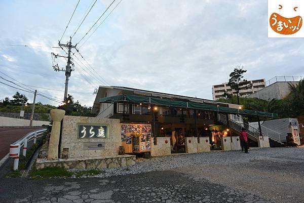 日本沖縄県うら庭 (1).JPG