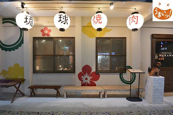 日本沖縄県琉球焼肉NAKAMA (1).JPG