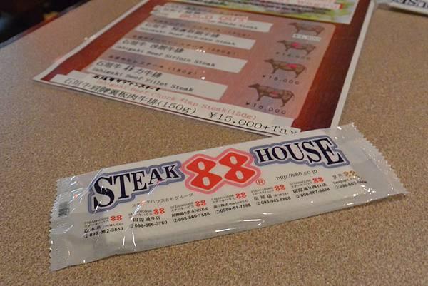 日本沖縄ステーキハウス88国際通り店 (3).JPG