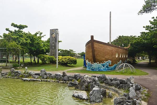 日本沖縄県西崎親水公園 (11).JPG