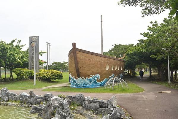 日本沖縄県西崎親水公園 (14).JPG