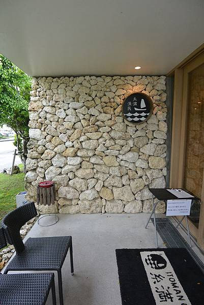 日本沖縄県糸満漁民食堂 (11).JPG