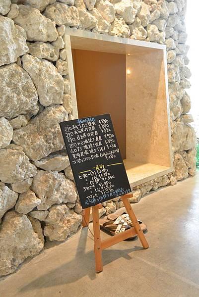 日本沖縄県糸満漁民食堂 (13).JPG