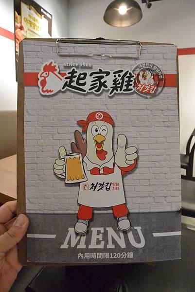 台北市起家雞 (24).JPG