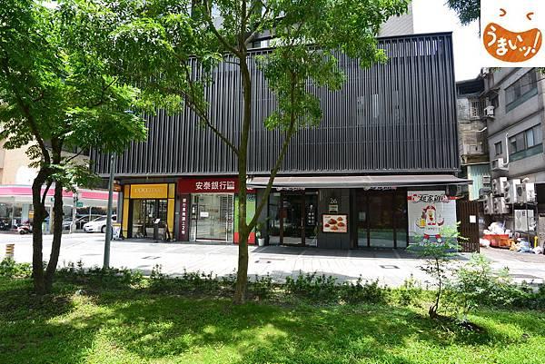 台北市起家雞 (1).JPG