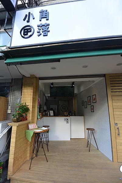 台北市小角落 (2).JPG