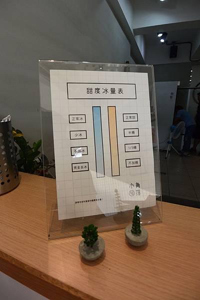 台北市小角落 (9).JPG